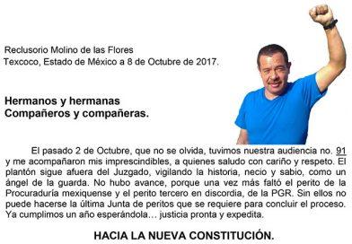 Comunicado de Oscar Hernández Neri